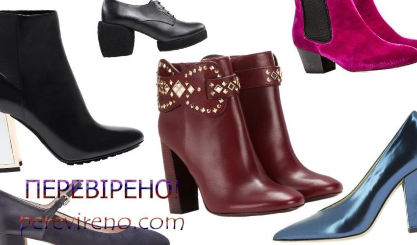 165aa07a2dae6f Історія взуття. Витончені і супермодні жіночі туфлі