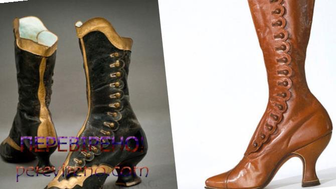 90412e4e36809c Адже ми і сьогодні взуваємо сандалі і мокасини, які дійшли до нас з  найдавніших часів. Насправді, багато що з видів взуття, яке ми носимо  сьогодні, ...