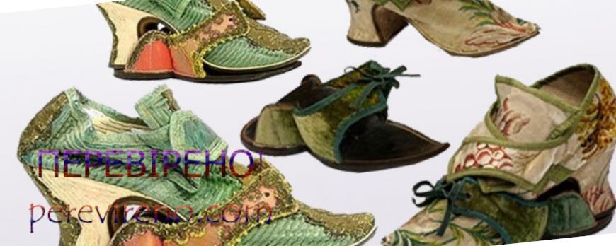 68f2411e52f665 Більш того, дослідження початку 1990-х показало, що понад 80% американок в  цей період носили саме такі - дуже тісні туфлі.