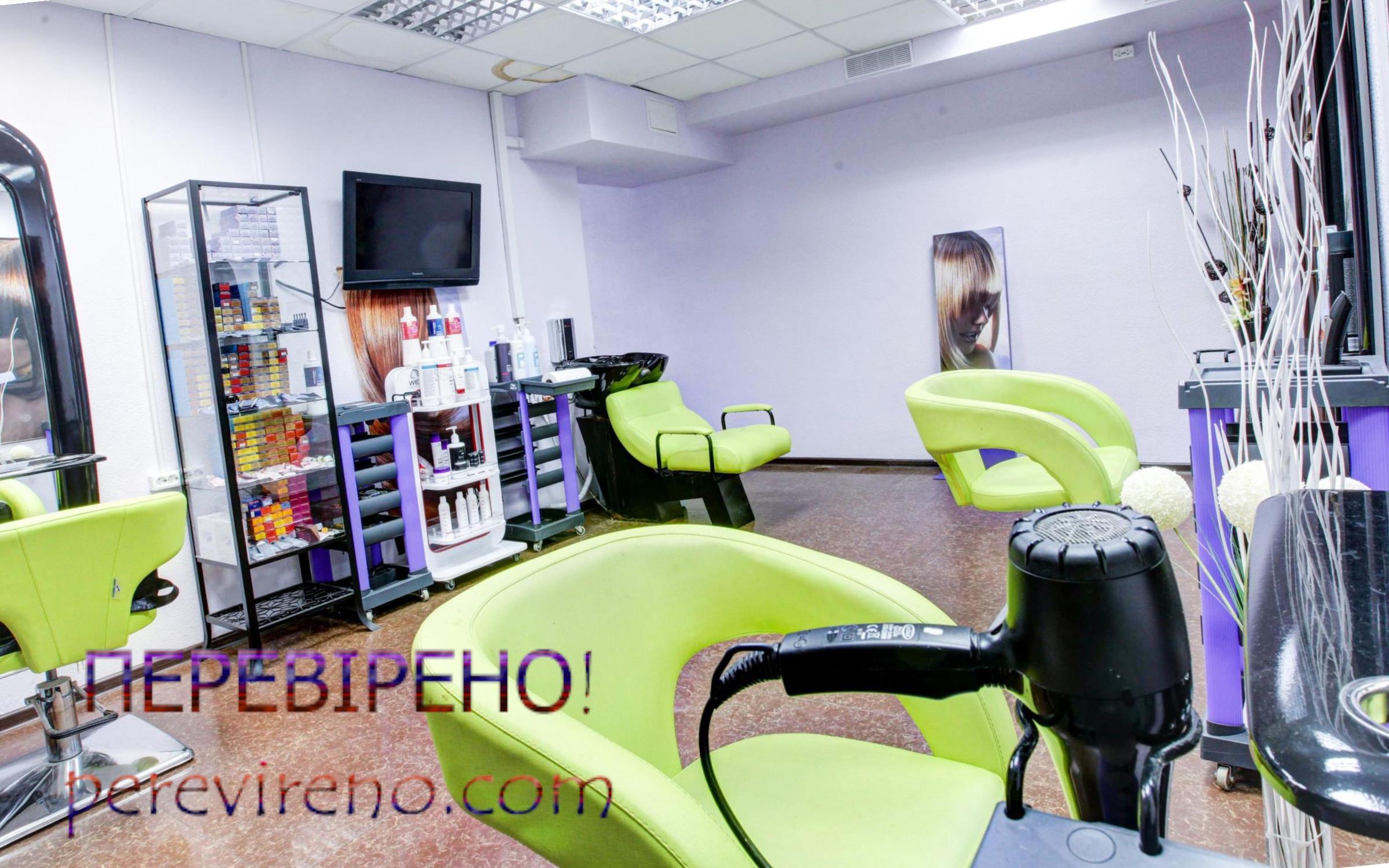 9 правил як правильно купувати обладнання для перукарень та салонів ... b34a1fa6f1871